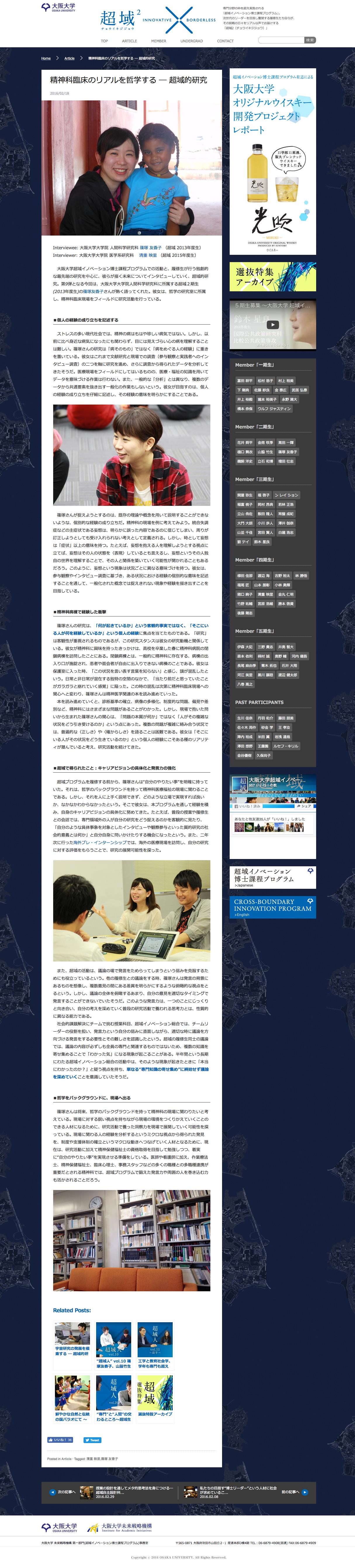 choikijijo_web_report
