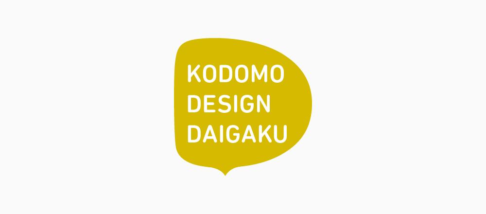 U、融点 design produce