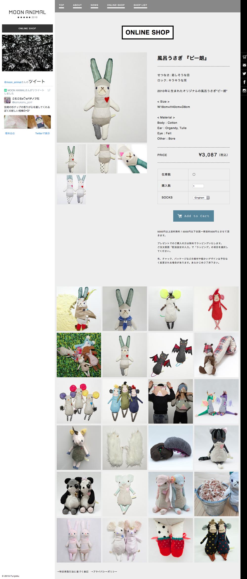 moonanimal_web_02